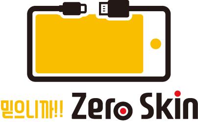 ZeroSkin